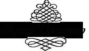 Эдгар Ваинтер Логотип